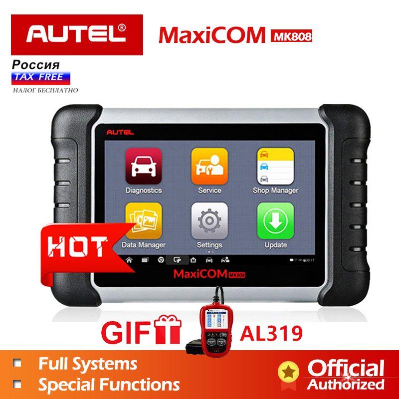Autel MaxiCOM MK808 Diagnose werkzeug MX808 Exklusive Agent Autel für MK808 100% Original Öl/EPB/SAS/BMS reset Auto diagnose