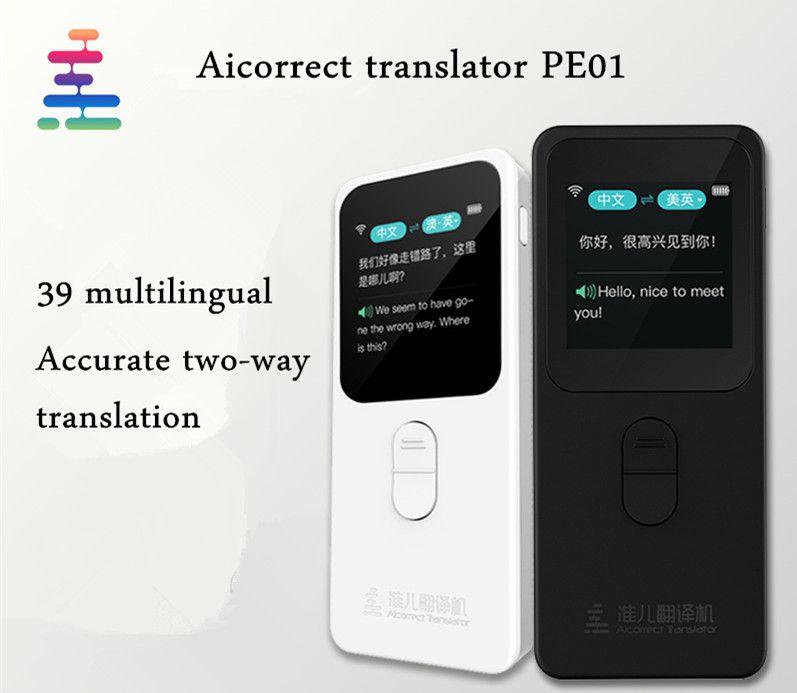 AIcorrect übersetzer PE01 mehrsprachige Rede stimme übersetzer Zwei-wege intelligente übersetzung smart Dolmetscher