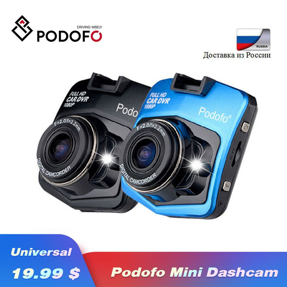2019 New Original Podofo A1 Mini Car DVR Camera Dashcam Full HD 1080P Video Registrator Recorder G-sensor Night Vision Dash Cam
