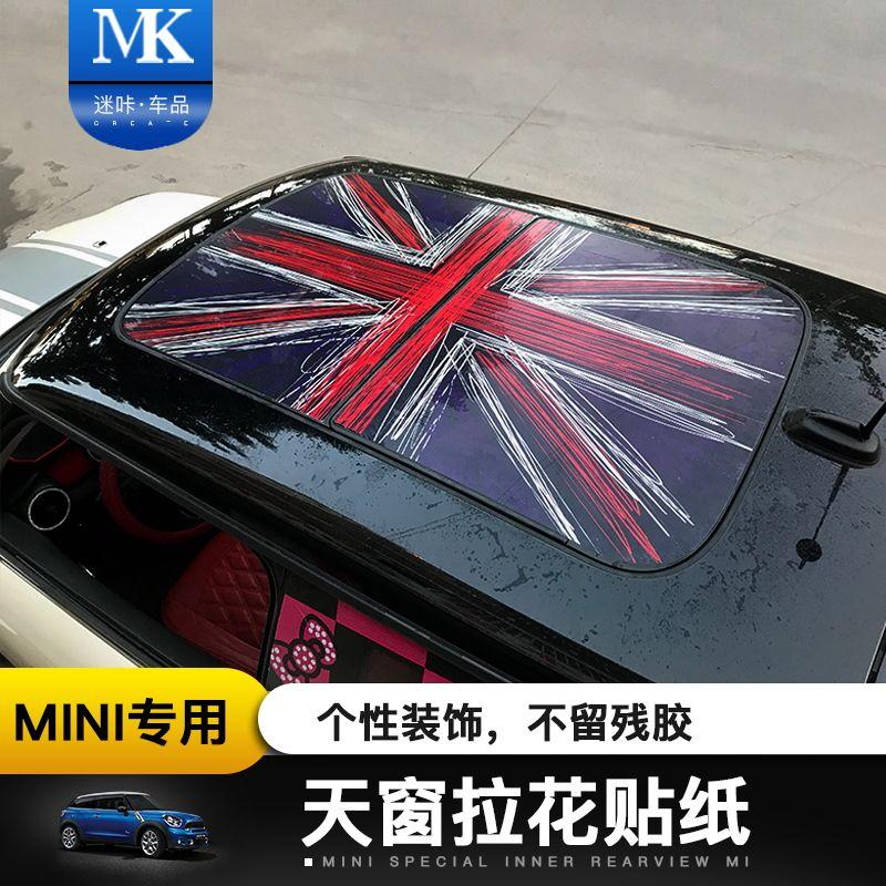 Halbtransparente Schiebedach Dach Aufkleber Auto Styling Für MINI Cooper JCW R55 R56 R57 R58 R59 R60 R61 Countryman Clubman Zubehör