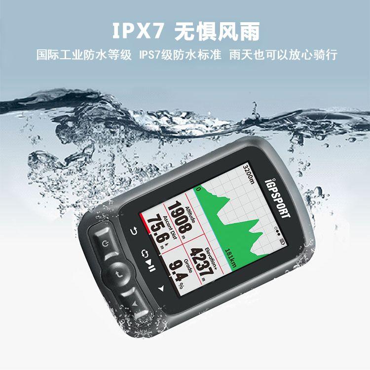 Automatic backlight iGS618 iGPSPORT gps tracker waterproof gps speedometer navigation Speedometer IPX7 3000 hours data storage