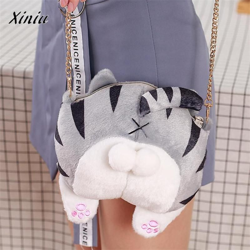 xiniu Kids Cute Cat Butt Tail Plush Crossbody Shoulder Bags Purse cat wallet wallets for children monederos para mujer