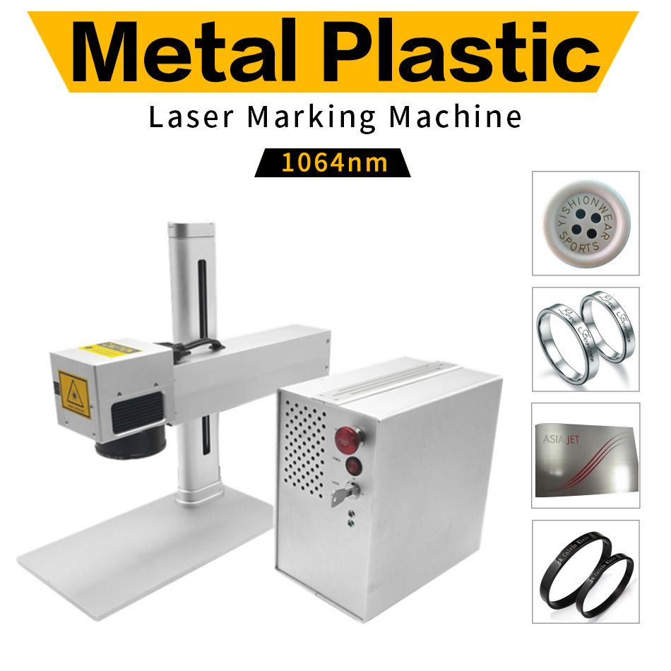 Laser Marking Engraving Machine Engraver for Metal Plastic Marking Carving Machine 30KW 1064mn