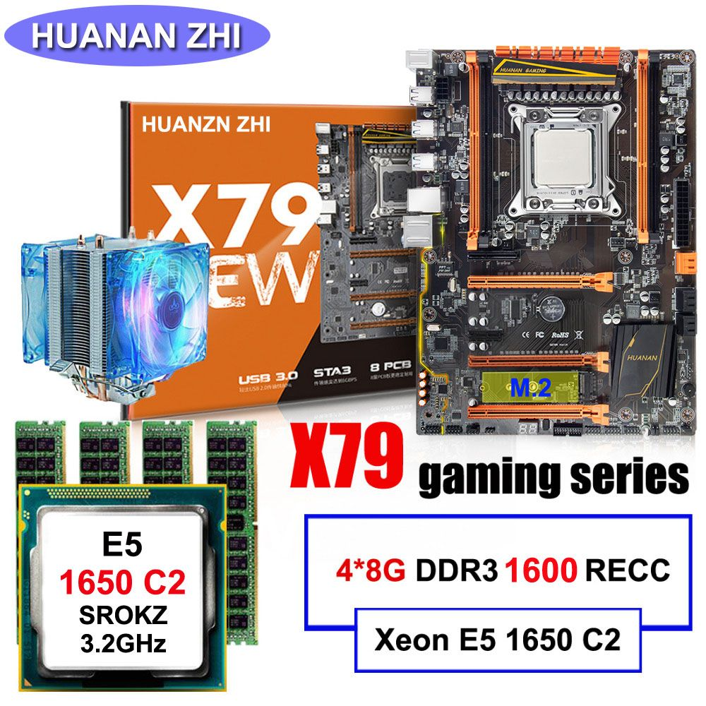 HOT best seller HUANAN ZHI deluxe X79 motherboard CPU RAM combo Intel Xeon E5 1650 C2 with cooler RAM 32G(4*8G) DDR3 1600 RECC