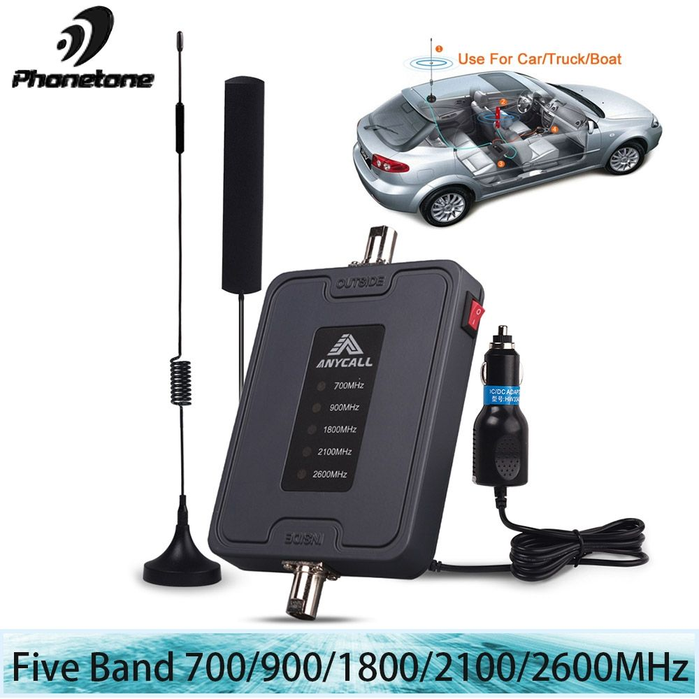 Mobile Cell Phone Signal Amplifier 5 Band 700/900/1800/2100/2600MHz 45dB Gain 2G 3G 4G LTE Cellular Booster Repeater for Car use
