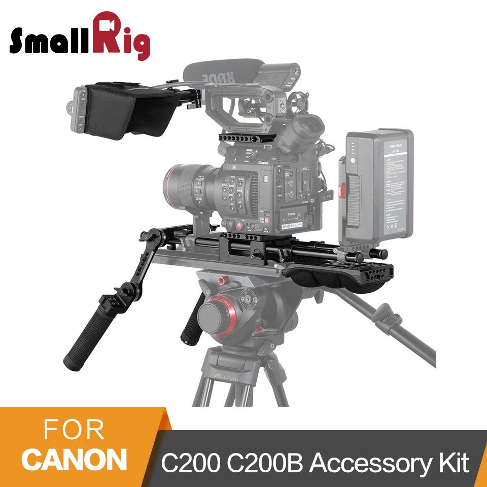 SmallRig for Canon C200 C200B Professional Accessory Kit ( Baseplate+Top Plate+EVF Bracket+ Sun Hood+Shoulder Support )-2126