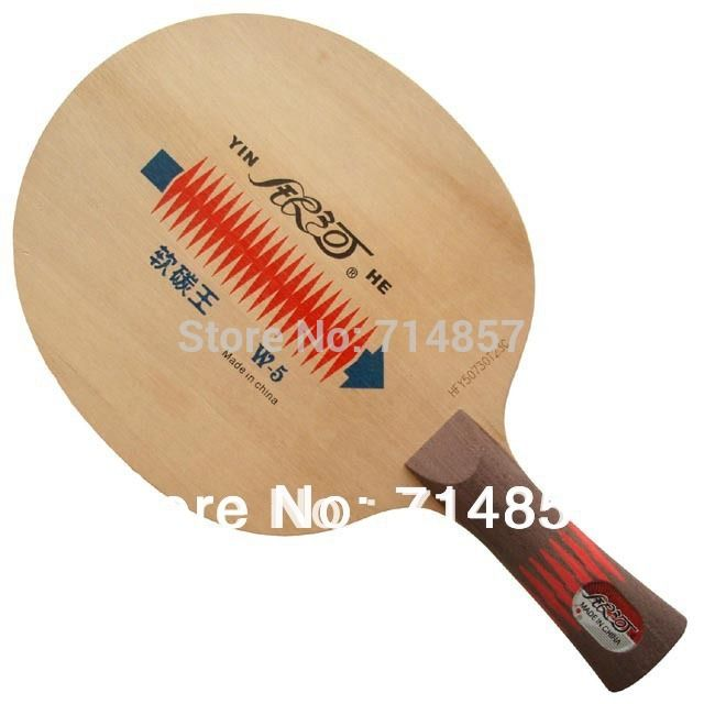 Yinhe/Milchstraße/Galaxy W-5 Weichen Kohlenstoff König (W 5, W5) tischtennis/pingpong klinge