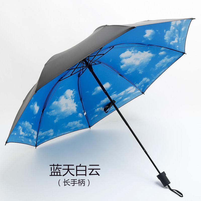 Yumu nueva summer sun moda señora tres recubrimiento compacto plegable negro estampado de flores mujer hombre señora soleado lluvia paraguas anti-ultravioleta