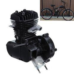 (مجاني منا) 50cc 2-السكتة الدماغية الميكانيكيه دراجة دراجة دورة محرك البنزين الغاز موتور الأسود الجسم