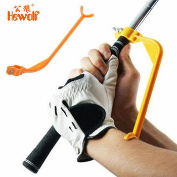 Hewolf Golf Swing тренерское обучающее руководство для начинающих выравнивание жестов гольф-клуб правильные инструменты для обучения на запястье
