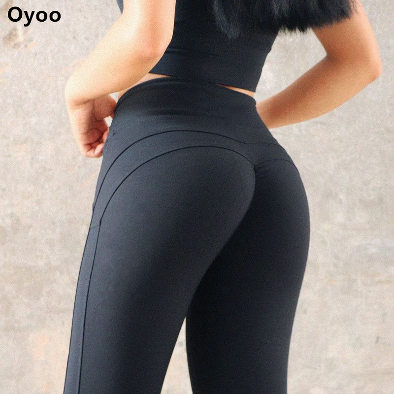 Oyoo Solid Booty Up Sports Legging Women's Compression Thigts M Line Butt Lift Workout Leggings Hip Push Up Stretch Yoga Pants