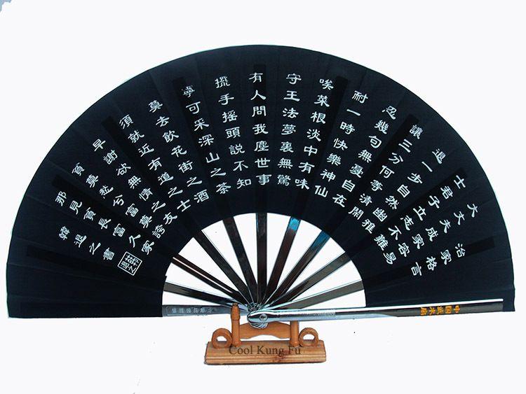 34cm Tai chi fan Stainless steel  kung fu fan senior Martial Arts fan  iron fan