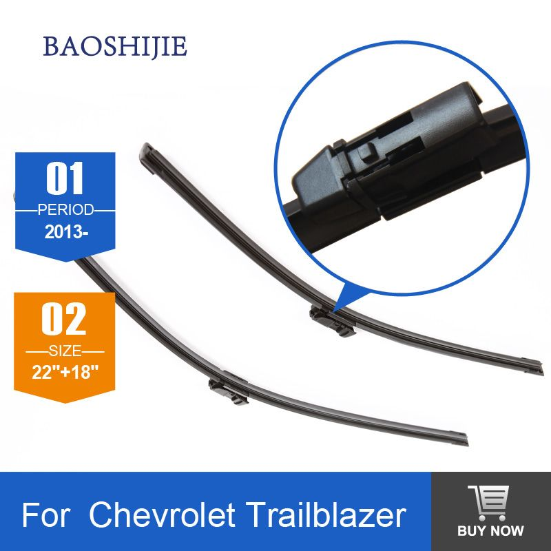 Wiper blades for Chevrolet Trailblazer (from 2013 onwards) 22+18 fit top lock type wiper arms only HY-F12