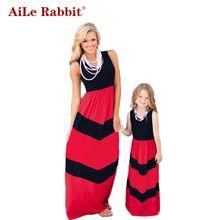 AiLe Rabbit Summer Style Fam