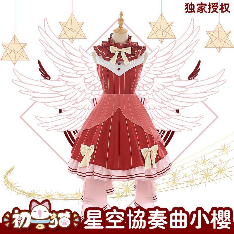 [STOCK] 2018 Anime Cardcaptor Sakura KINOMOTO SAKURA Cosplay Costumes Concerto Des Etoiles Lolita Dress Halloween Free Shipping.
