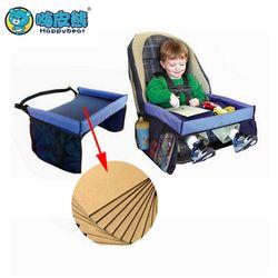 Bebé asiento de coche bandeja cochecito alimentos niños escritorio Mesa portátil para coche nuevo niño Mesa almacenamiento niños juguete 40*32 cm Happybear