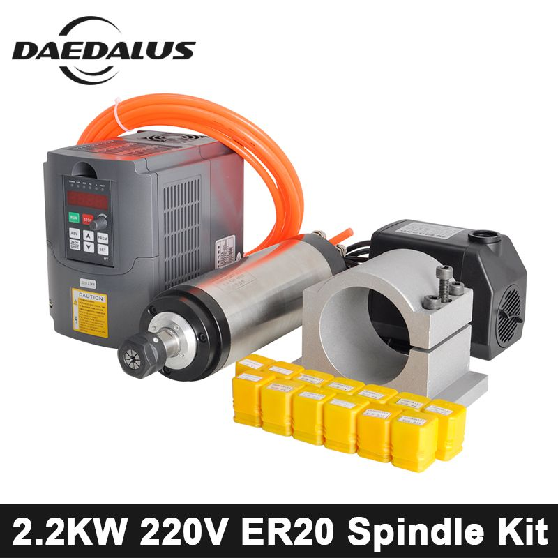 CNC 2.2KW Spindle Motor ER20 Water Cooled Spindle Kit 220v VFD Inverter 80mm Clamp Water Pump/Pipe ER20 Collet Set For Engraving