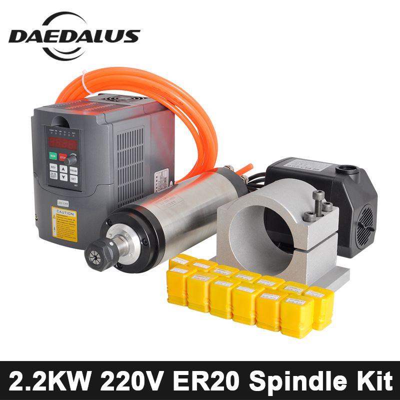 CNC 2.2KW Spindel Motor 220 v ER20 Wasser Gekühlt Spindel Kit VFD Inverter 80mm Clamp Wasser Pumpe/Rohr ER20 Collet Set Für Stecher