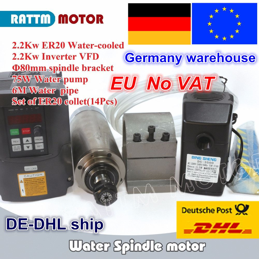 DE ship 2.2KW Water-cooled CNC spindle motor ER20 & 2.2kw Inverter 220V & 80mm Mount clamp & Water pump/pipes & 1set ER20 collet