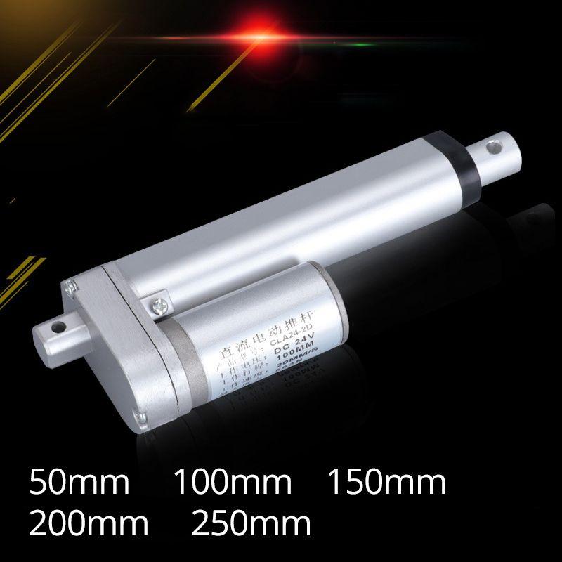 Actionneur linéaire électrique à engrenages métalliques 12V course à distance mobile du moteur linéaire 50mm 100mm 150mm 200mm 250mm 30W 2.5A max