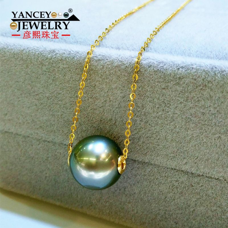 YANCEY Natural Tahitian Black Pearl Pendant Necklace 11-12mm Diameter with 18