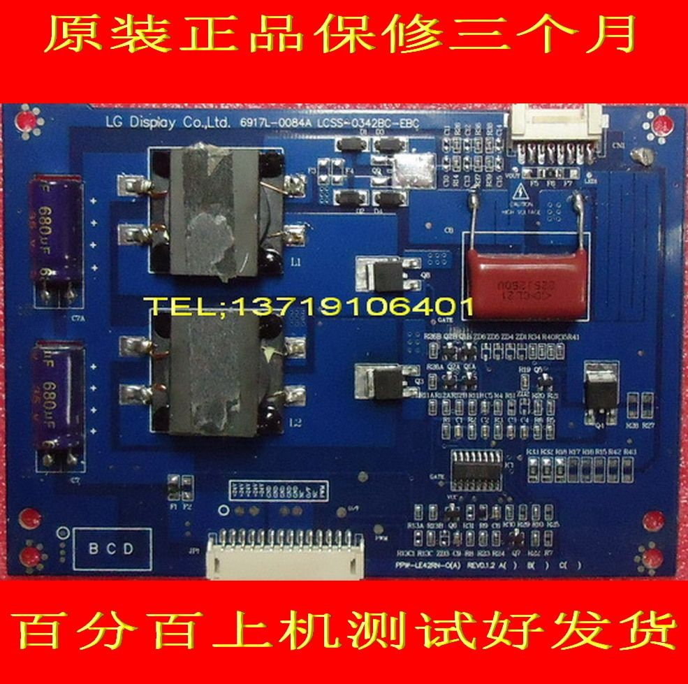 FOR LG 6917L-0084A CLASS-0342BC-EBC constant current board is used