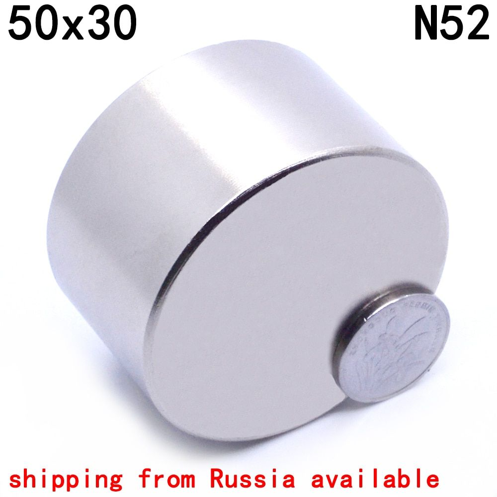 1pcs N52 Neodymium magnet 50x30 mm gallium metal super strong magnets 50*30 big round powerful permanent magnetic 50 x 30 magnet