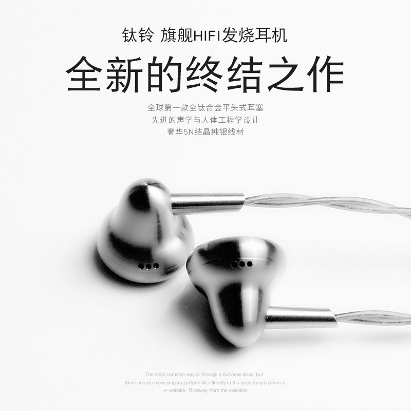 K der Glocke Ti Hohe impedanz 120ohm In Kopfhörer Ohrhörer DJ HIFI Kopfhörer Flache Kopf Stecker Ohrstöpsel Niedrigen impedanz 30ohm ohrhörer
