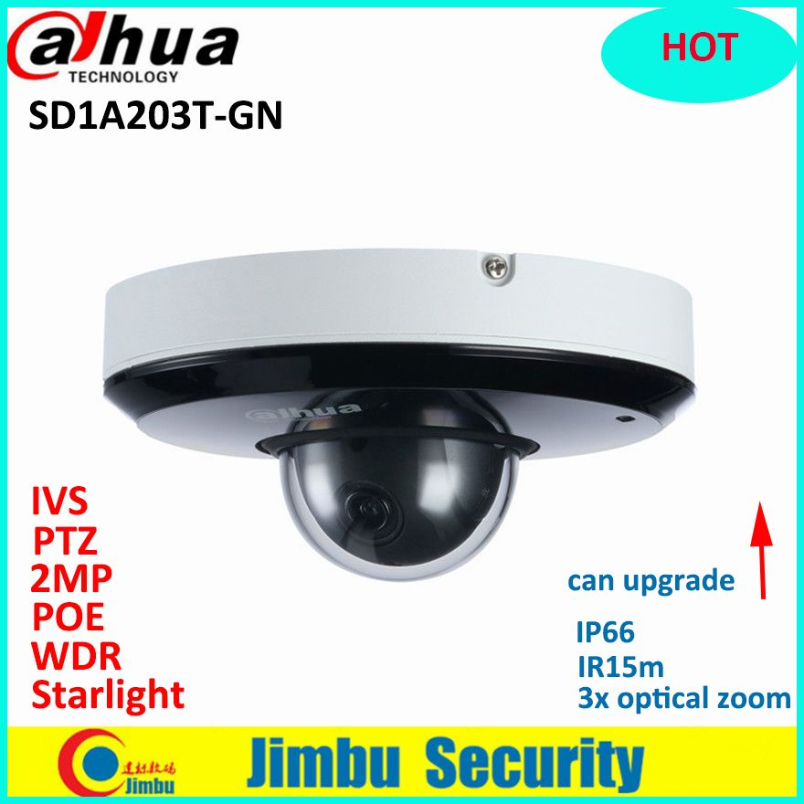 Dahua 2MP Starlight IR PTZ IP Camera SD1A203T-GN STARVI CMOS IVS PoE IR 15m IP66 built in mic Micro SD card cctv camera