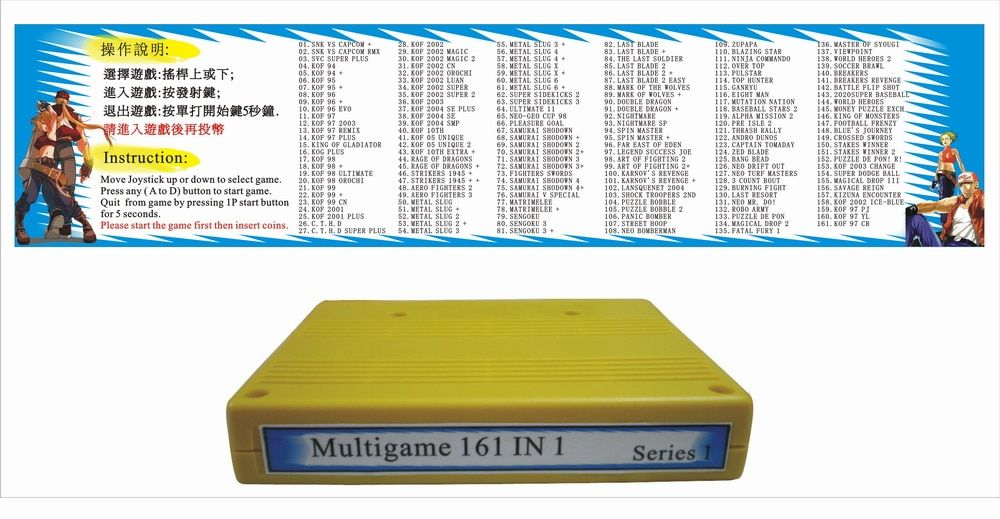 Free shipping 161 in 1 multi games cartridge only work with no modified original 1 slot NEO-GEO SNK MVS motherboard Arcade Game