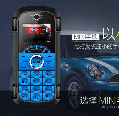 MINI Sports Car Mobile Phone With Dual SIM Card Cartoon Luxury Mini bluetooth dialer card cell mobile Phone
