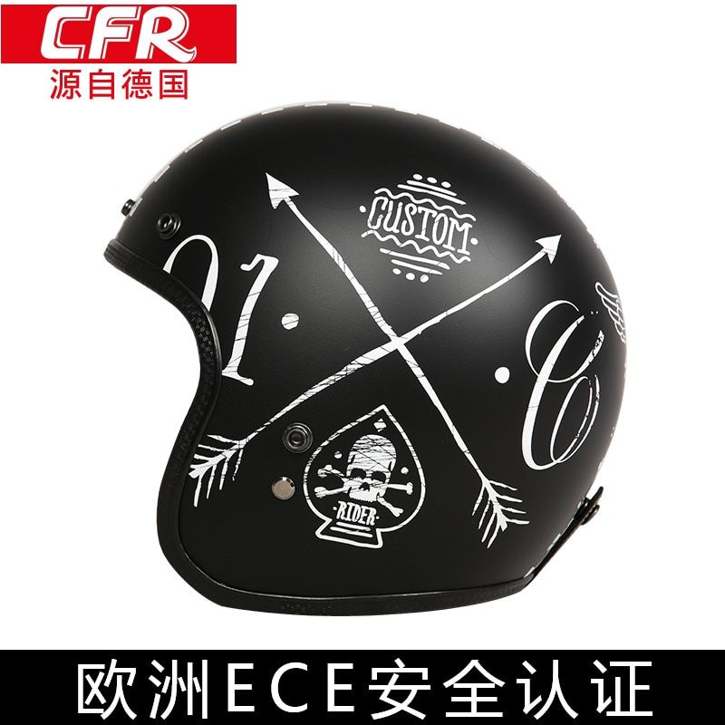 CFR retro helmet men's motorcycle half helmet half-covered women's four seasons universal locomotive winter