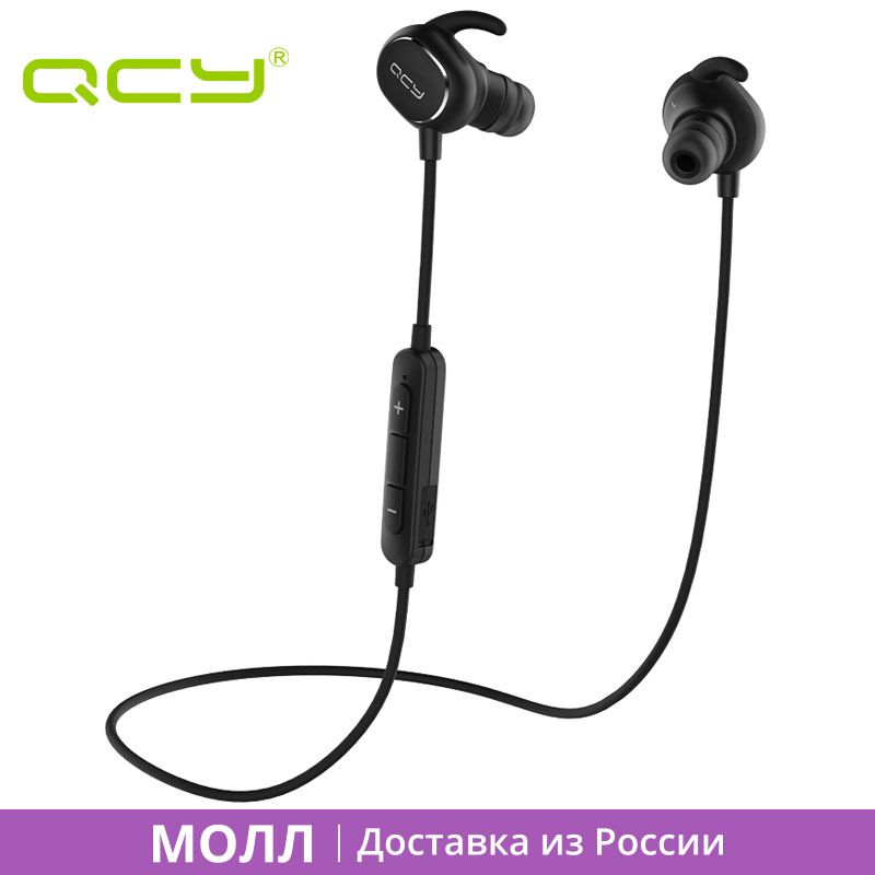 MALL QCY QY19 sports earphones bluetooth wireless headset IPX4 sweatproof earbuds for iphone <font><b>ipad</b></font> android samsung xiaomi