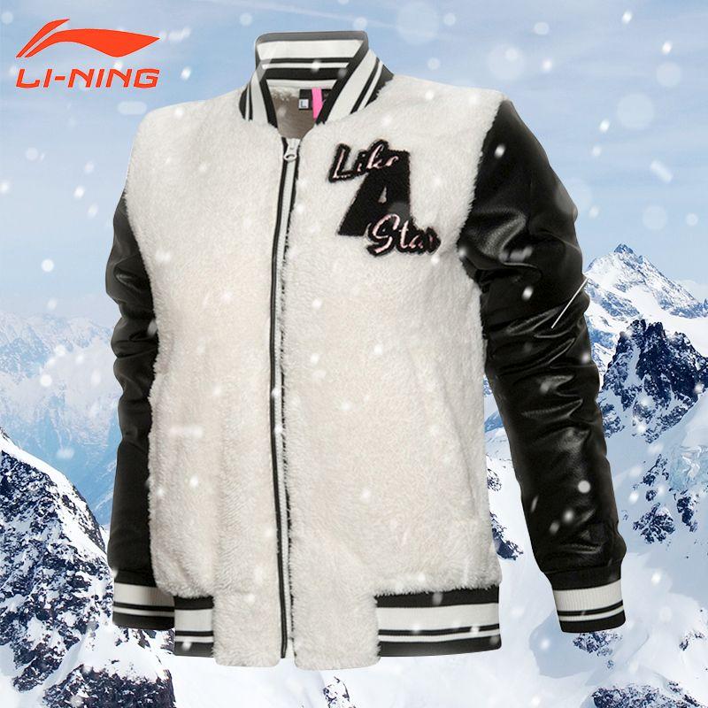 Li Ning Frauen Winter Laufende Jacken Lederhülle Patchwork Plus Größe Warme Kntting Jacke AJDK064-1 S ~ 2XL Futter