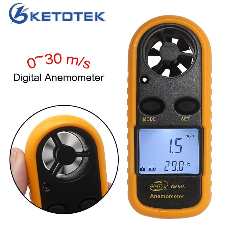 GM816 Pocket Smart Anemometer Air Wind Speed Scale Temperature Meter LCD Digital Display Measure Velocity Free shipping
