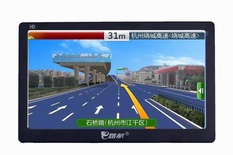 GPS de voiture 7 pouces HD double coeur 8 GB voiture portable GPS Navigation GPS véhicule GPS Bluetooth véhicule Portable GPS livraison gratuite
