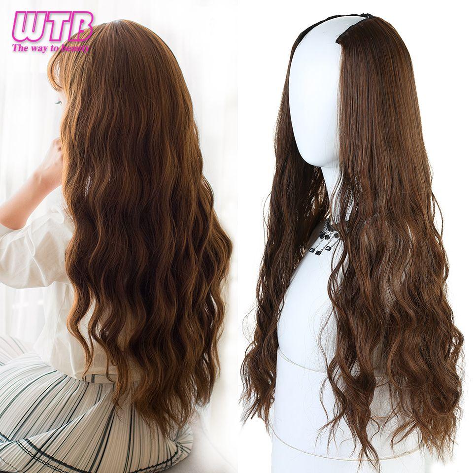 WTB Long ondulé Culry demi-perruque en forme de U pour les femmes 24 naturel femelle Long noir brun perruques résistant à la chaleur synthétique faux cheveux