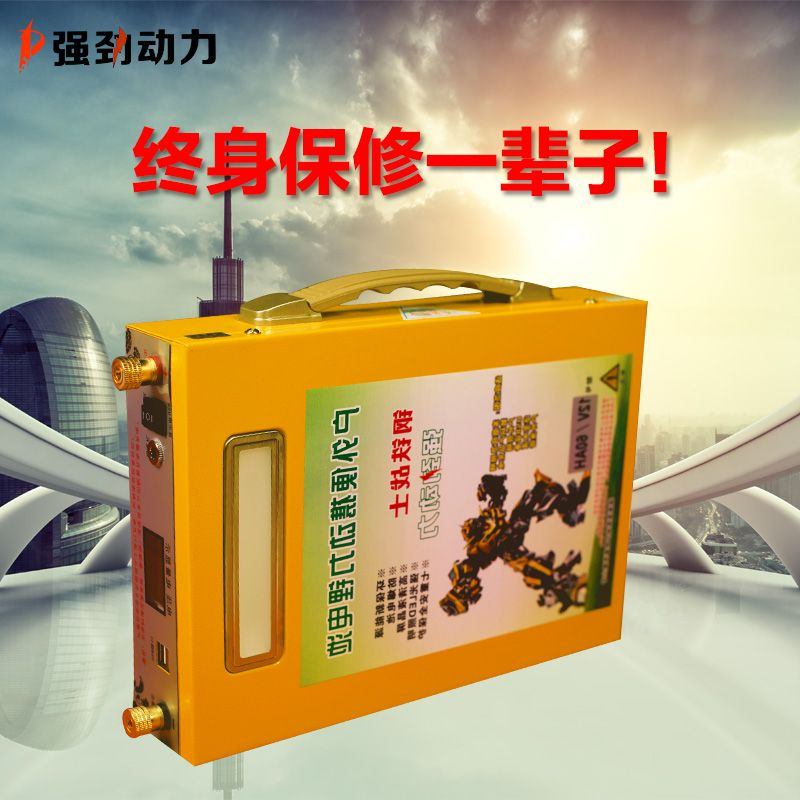 Multifunctional high-capacity 12V 100AH,80AH,60AH USB Lithium ion rechargeable Batteries For Universal Emergency Power supply