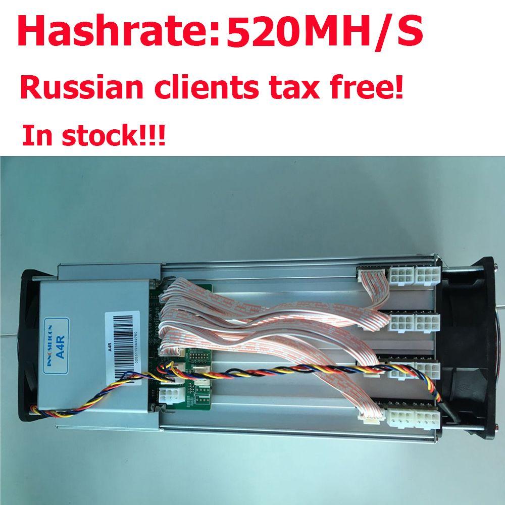 Российские клиенты tax Free! В наличии! A4R ltcmaster 520mh/S ltc Litecoin Шахтер innosilicon с БП Бесплатная доставка лучше, чем L3 +
