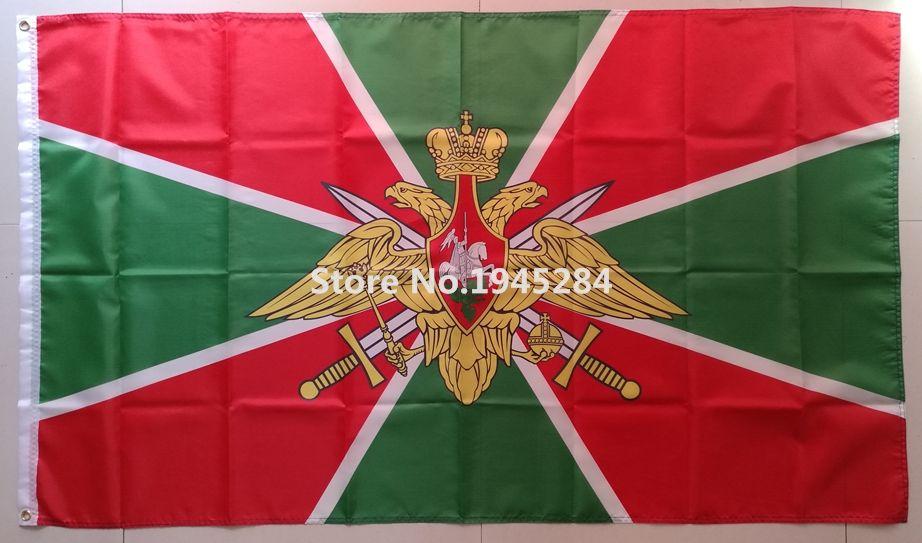Drapeau fonctionnaires de Russe gardes frontière 2 Russie Drapeau D'état Nouveau 3x5ft 90x150 cm Polyester Drapeau Bannière, livraison gratuite