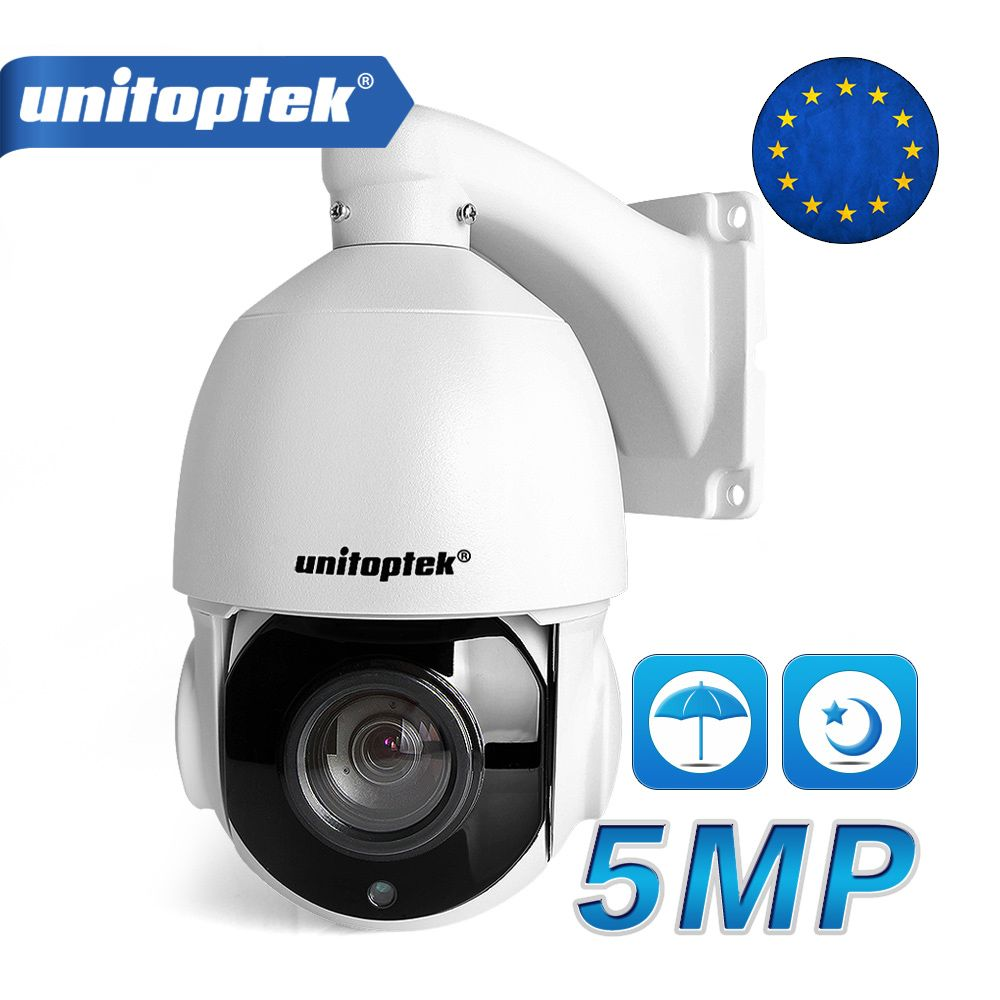 4 Inch Ultra HD 5MP 4MP PTZ IP Camera Outdoor H.265 Network ONVIF Speed Dome 30X Zoom IP PTZ Camera CCTV 50m IR Night Vision