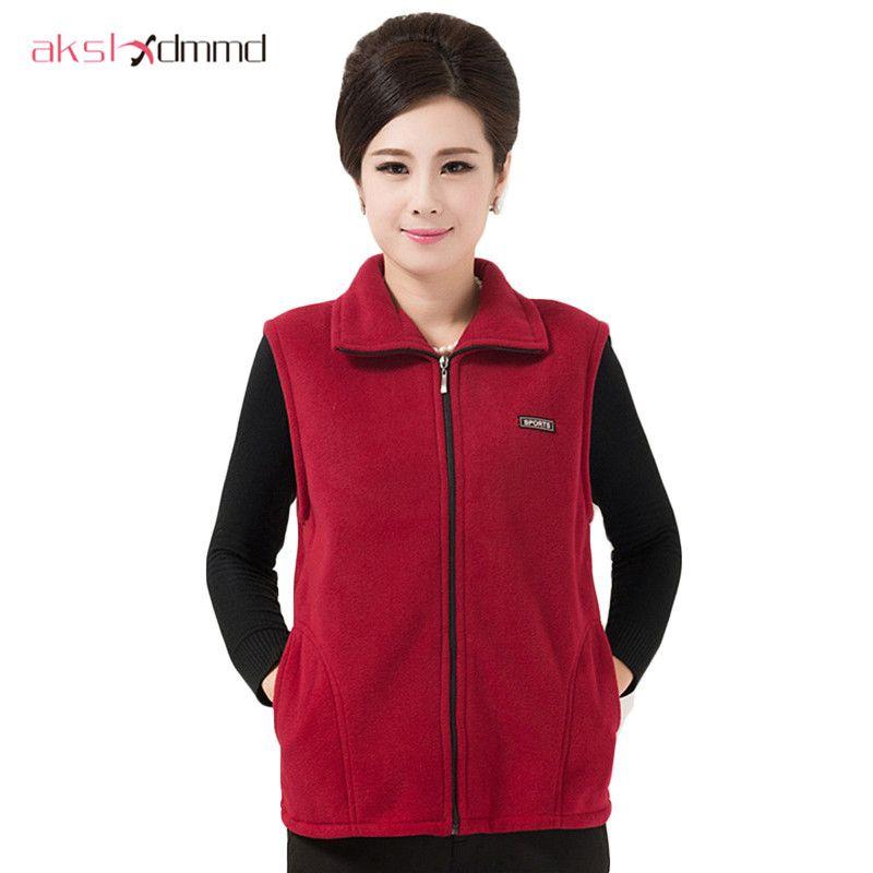 AKSLXDMMD 2017 New Spring Mother Vest Female Middle Age Autumn and Winter Jacket Coat Plus Size New Vest Women Warm Vest LH670