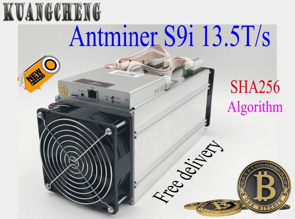 KUANGCHENG Produktion in Kann 2018 verwendet AntMiner S9I 13,5 T Bitcoin Miner mit netzteil Asic Miner 16nm Btc BCH Miner von Bitmain