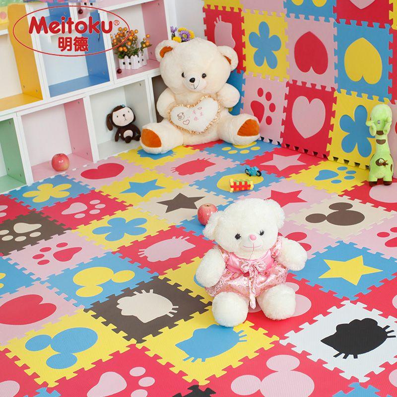 Meitoku bébé EVA mousse de puzzle tapis de jeu/Verrouillage Exercices au sol Dalles de moquette, Tapis pour enfants, each32cmX32cm 1 75cmthick 24 pc/sac
