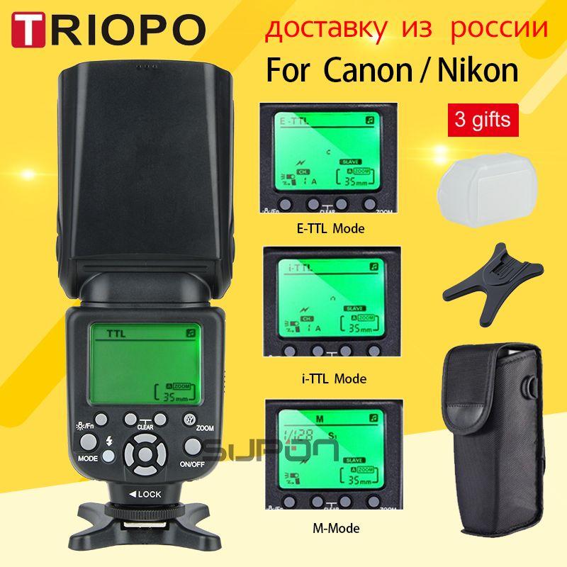 TRIOPO TR-988 Professionnel Speedlite TTL Flash avec * Haute Vitesse Sync * pour Canon d5300 Nikon d5300 d200 d3400 d3100 appareils Photo REFLEX Numériques