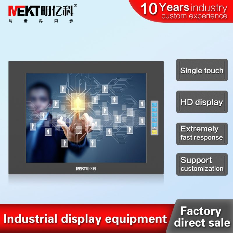 L150VX USB touch display 15 inch industrial touch monitor, aluminum frame embedded monitors VGA DC12V front panel waterproof