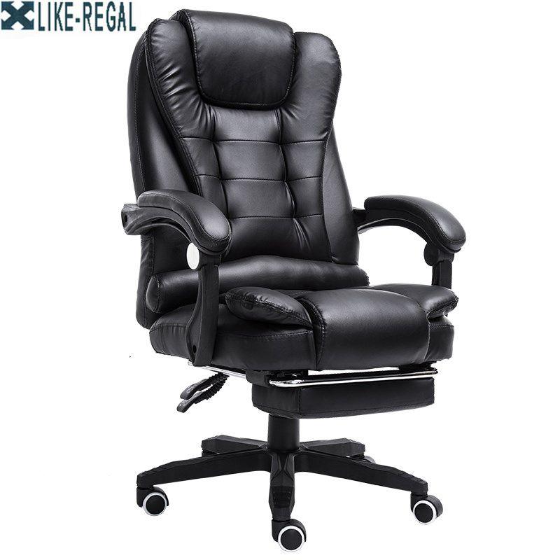 COMME REGAL WCG gaming Ergonomique chaise d'ordinateur anchor home Café jeux concurrentiel siège livraison gratuite