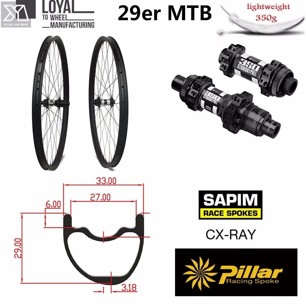 29er 33mm width 29mm height hookless mtb carbon wheelset 29 inch Carbon Mountain Bike wheels with MTB DT350 hub