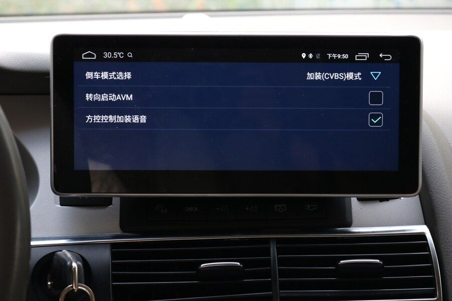 10,25 android 8.0 bildschirm 8 core premium-system auto gps-navigation für Audi A6 A6L 2006 stereo phonelink bluetooth radio gerät