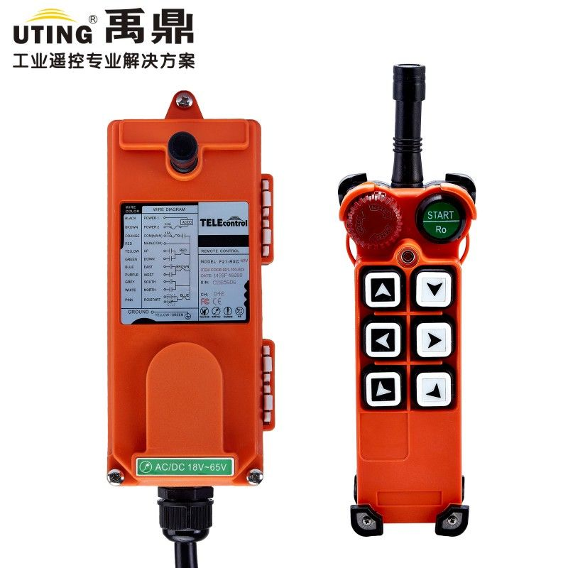 12V 24V 36V 110V 220V 380V AC/DC UHF 425-446 MHZ Industrial Wireless Redio Remote Control F21-E1 for Hoist Crane